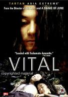 Vital Movie
