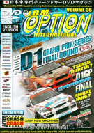 JDM Option International: Volume 35 - Final Round Irwindale, CA Movie