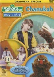 Shalom Sesame: Chanukah Movie