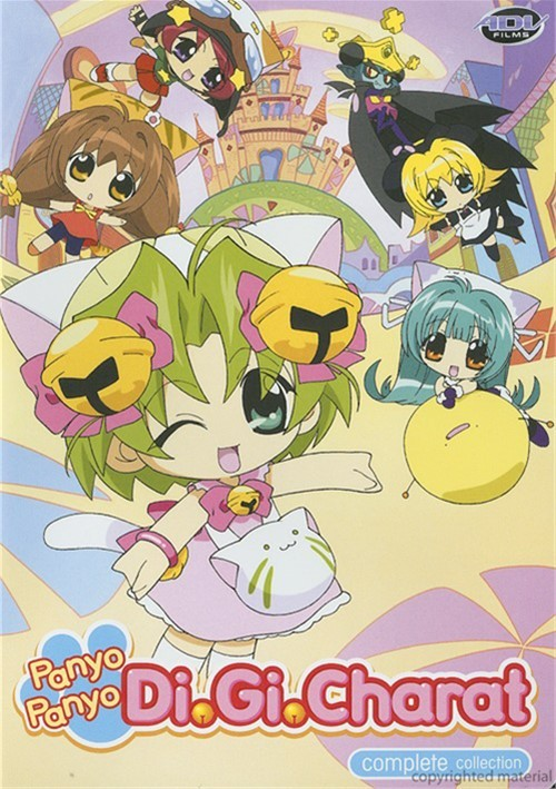 Panyo Panyo Di Gi Charat: Complete Collection Movie