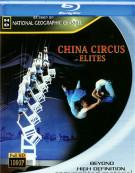 China Circus Elites Blu-ray