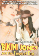 Bikini Jones And The Temple Of Eros Movie