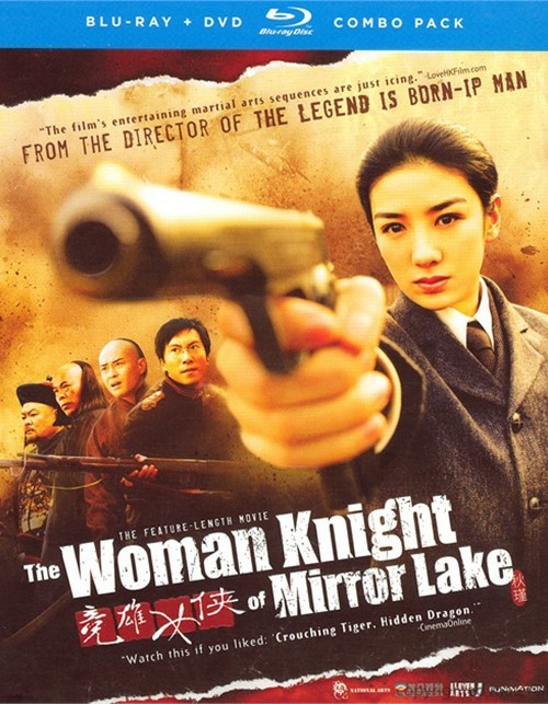Woman Knight Of Mirror Lake, The (Blu-ray + DVD Combo) Blu-ray