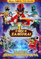 Power Rangers Super Samurai: Super Showdown - Volume 2 Movie