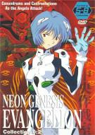 Neon Genesis Evangelion Collection 0:2 Movie