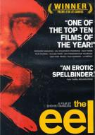 Eel Movie