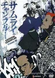 Samurai Champloo: Volume 2 Movie