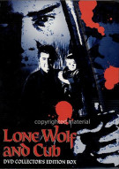 Lone Wolf And Cub DVD Collectors Edition Box Movie