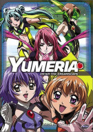 Yumeria: Enter The Dreamscape - Volume 1 Movie
