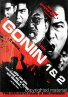 Gonin 1 & 2 Movie