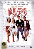 Lung Fung Restaurant Movie