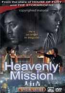 Heavenly Mission: Special Edition Movie