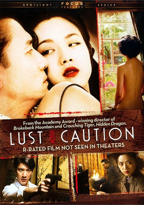 Lust Caution (R-Rated) Movie