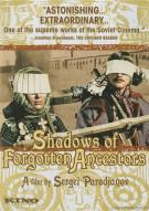 Shadows Of Forgotten Ancestors Movie
