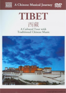 Chinese Musical Journey, A: Tibet Movie
