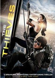 Thieves, The Movie