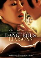 Dangerous Liaisons Movie