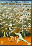 Tai Chi II Movie