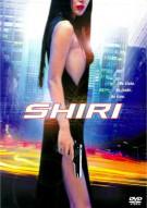 Shiri Movie