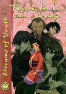 Rurouni Kenshin #19: Dreams of Youth Movie