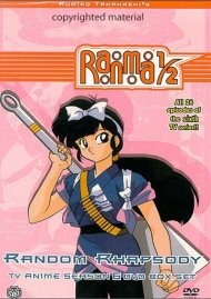 Ranma 1/2: Season 6 Box Set - Random Rhapsody Movie