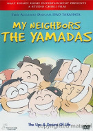 My Neighbors The Yamadas Movie