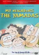 My Neighbors The Yamadas Movie