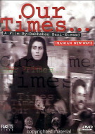 Our Times... Movie