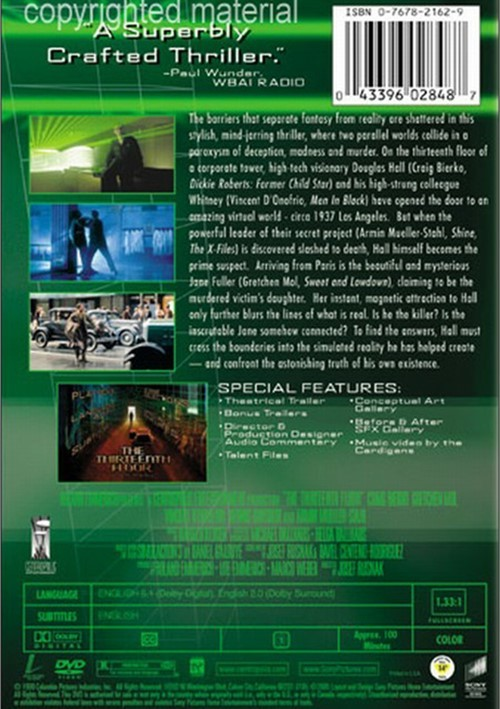 Thirteenth floor the special edition dvd 1999 dvd empire for 13th floor dvd