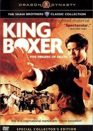 King Boxer Movie