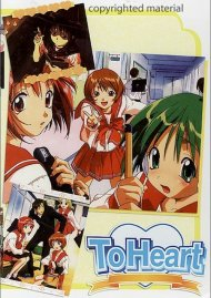 To Heart: Volume 4 - Love And Truth (with Art Box) Movie