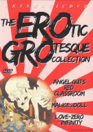 Erotic Grotesque Collection, The Movie