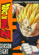 Dragon Ball Z: Season 8 Movie