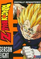 Dragon Ball Z: Season 8 Movie