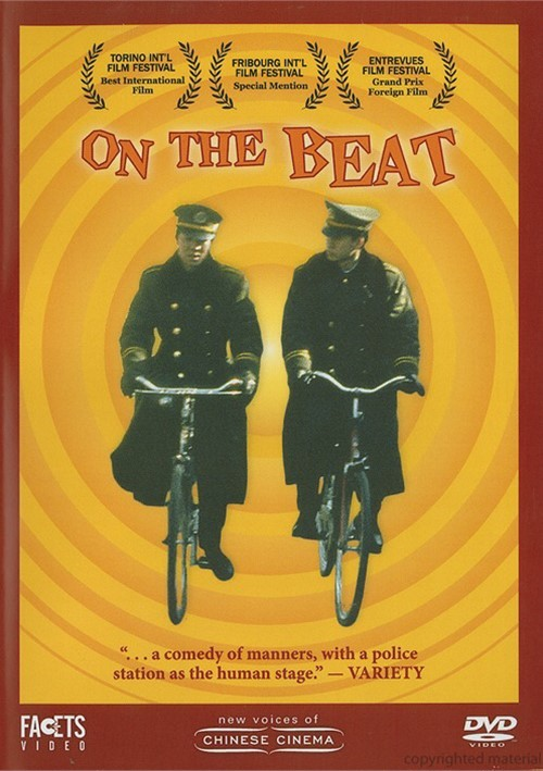 On The Beat Movie