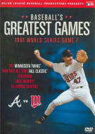 Baseballs Greatest Games: 1991 World Series Game 7 Movie