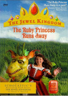 Ruby Princess Runs Away, The: The Jewel Kingdom Movie