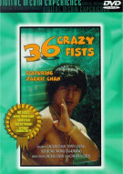 36 Crazy Fists Movie