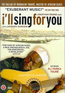 Ill Sing For You Movie