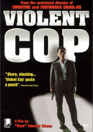 Violent Cop (Tame Box) Movie