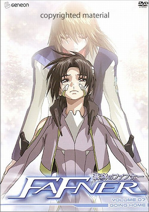 Fafner: Volume 7 - Going Home Movie
