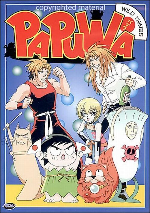 Papuwa: Volume 1 - Wild Things Movie