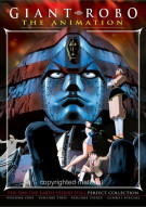 Giant Robo: Volumes 1 - 3 Movie