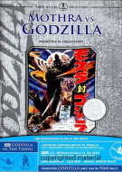Mothra Vs. Godzilla Movie