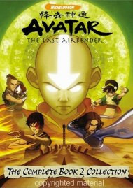 Avatar: The Last Airbender - The Complete Book 2 DVD Box Set Movie