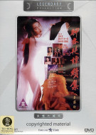Erotic Ghost Story II Movie