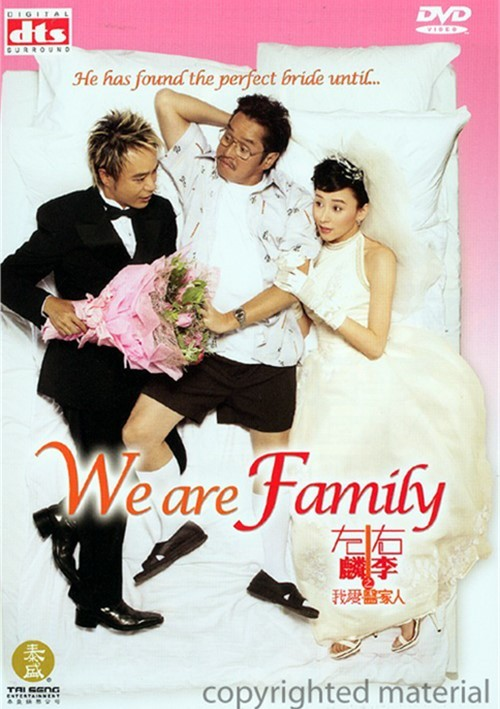 We Are Family Movie