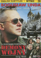 Demons Of War Movie
