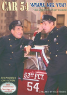 Car 54, Where Are You?: The Complete First Season Movie