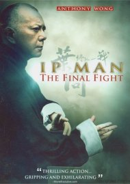 IP Man: The Final Fight Movie